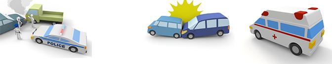 交通事故治療イメージ画像